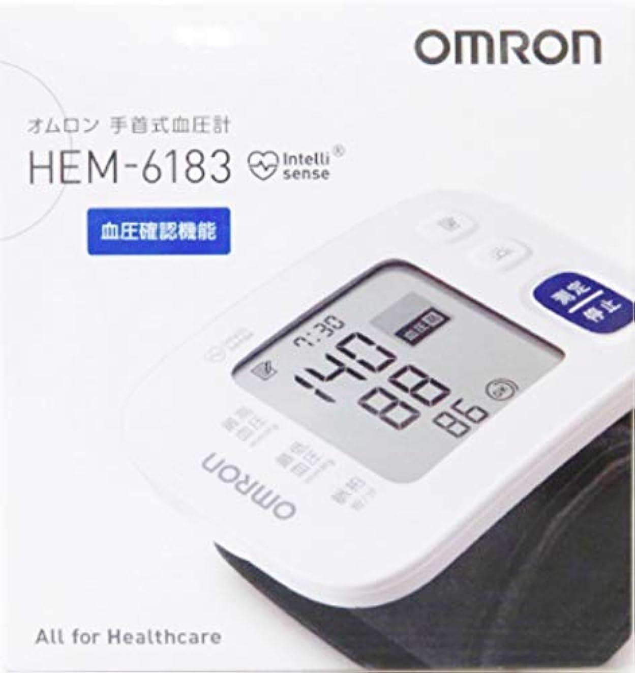 イライラする闇寺院オムロン 手首式血圧計 HEM−6183 1台