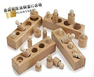 モンテッソーリ 円柱さし おもちゃ 教材 食品衛生検査に合格 お口にいれても安全 Fun Market
