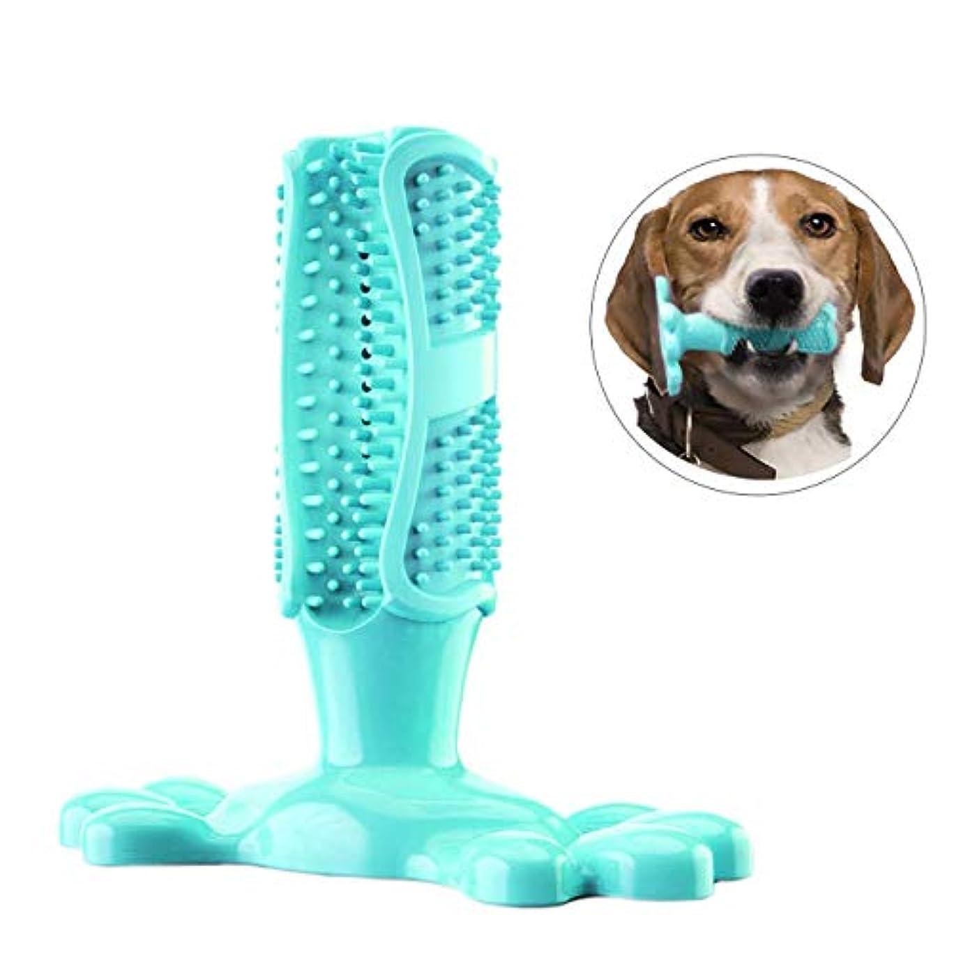 アッパーホット委員長犬用歯磨きおもちゃ歯磨き棒 柔らかい犬かむ玩具 歯石予防 360度清潔 耐久性 天然ゴム 安心使用