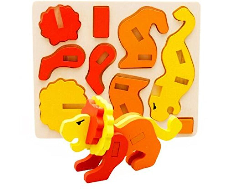 HuaQingPiJu-JP 創造的な木製の3D動物のパズルアーリーラーニングの数の形の色の動物のおもちゃキッズのための素晴らしいギフト(ライオン)