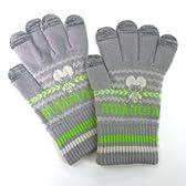 maimaiプレミアム スマホ手袋 グレイなグリーン ~ちゅうくらいサイズ~