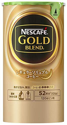 ネスカフェ ゴールドブレンド エコ&システムパック 105g 8本セット