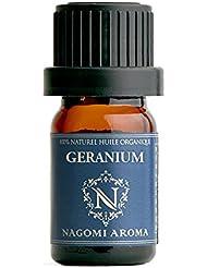 NAGOMI AROMA オーガニック ゼラニウム 5ml 【AEAJ認定精油】【アロマオイル】