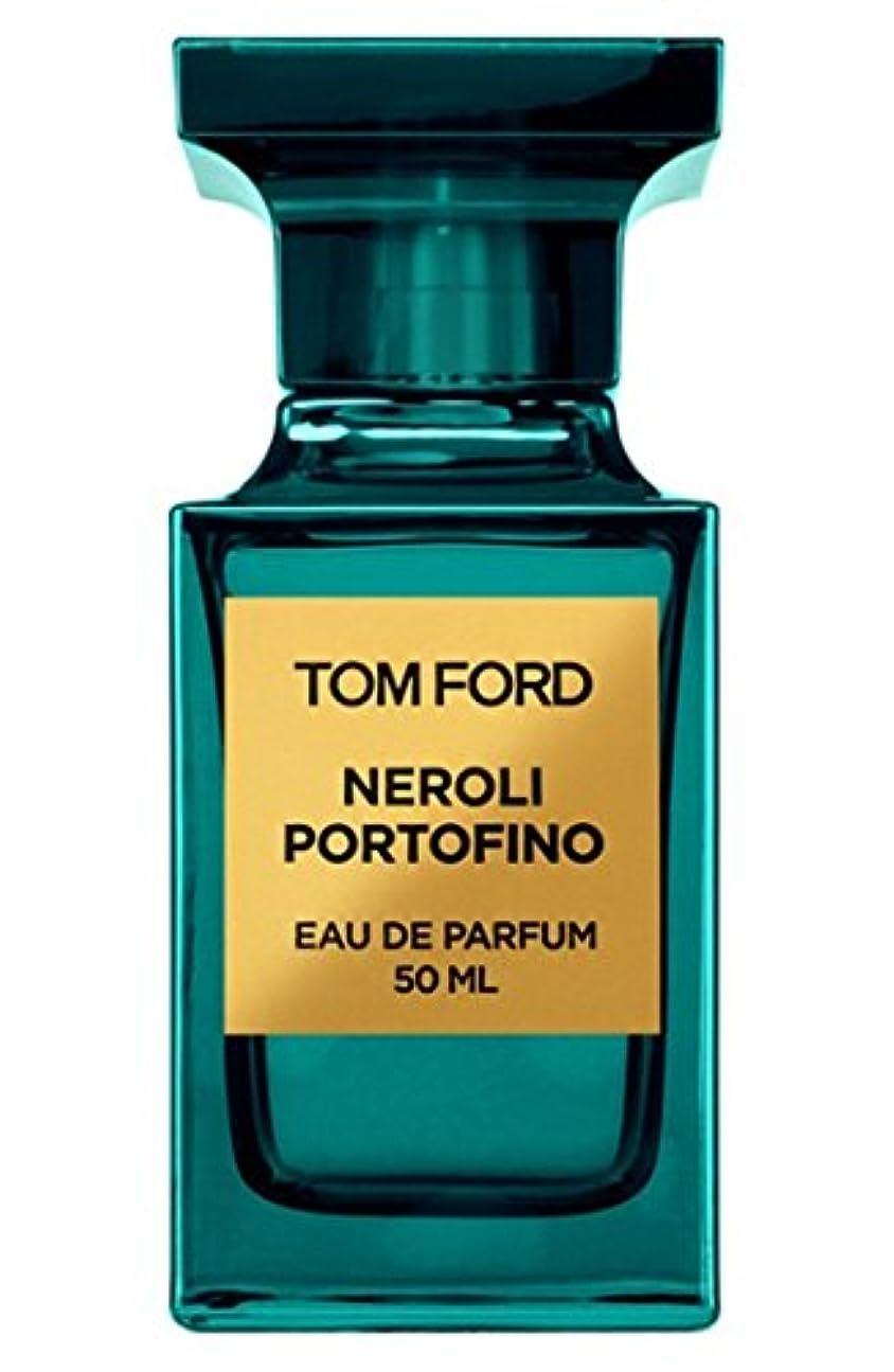 パン屋既婚ヒロイックTom Ford Private Blend 'Neroli Portofino' (トムフォード プライベートブレンド ネロリポートフィーノ) 1.7 oz (50ml) EDP Spray