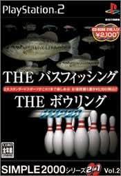 SIMPLE2000シリーズ 2in1 Vol.2 THE バスフィッシング & THE ボウリングHYPER