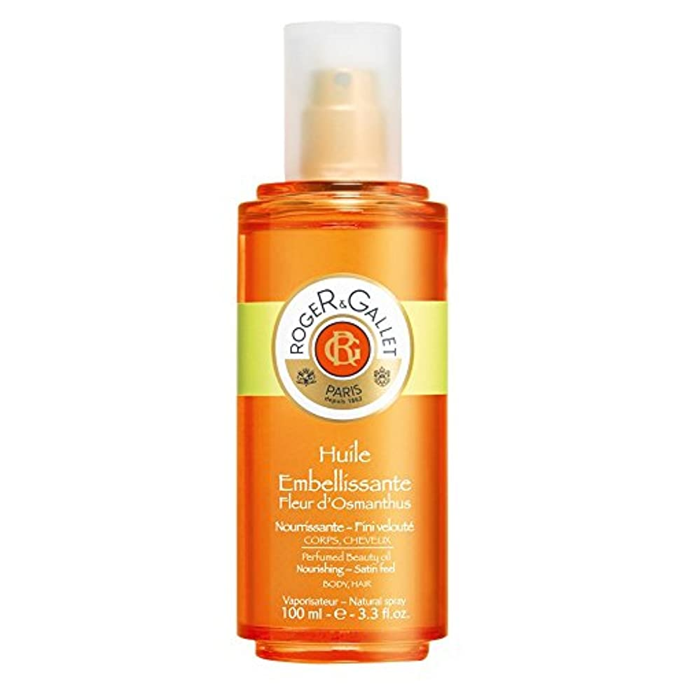 ロジェ&GalletのBoisのドールオレンジHuile崇高100ミリリットル (Roger & Gallet) (x6) - Roget & Gallet Bois D'Orange Huile Sublime 100ml...