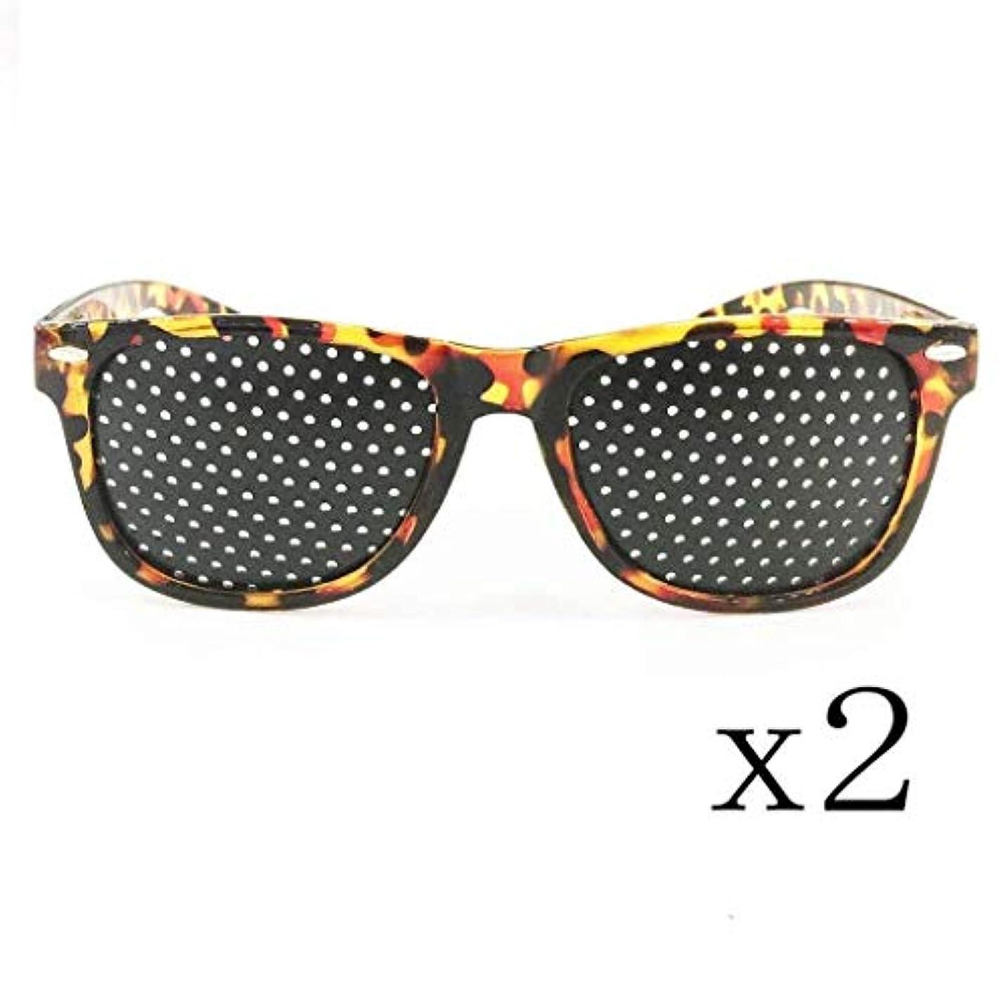 バス浜辺凶暴なピンホールメガネ、アイズエクササイズアイサイトビジョンメガネの改善ビジョンケアメガネ近視の防止メガネの改善