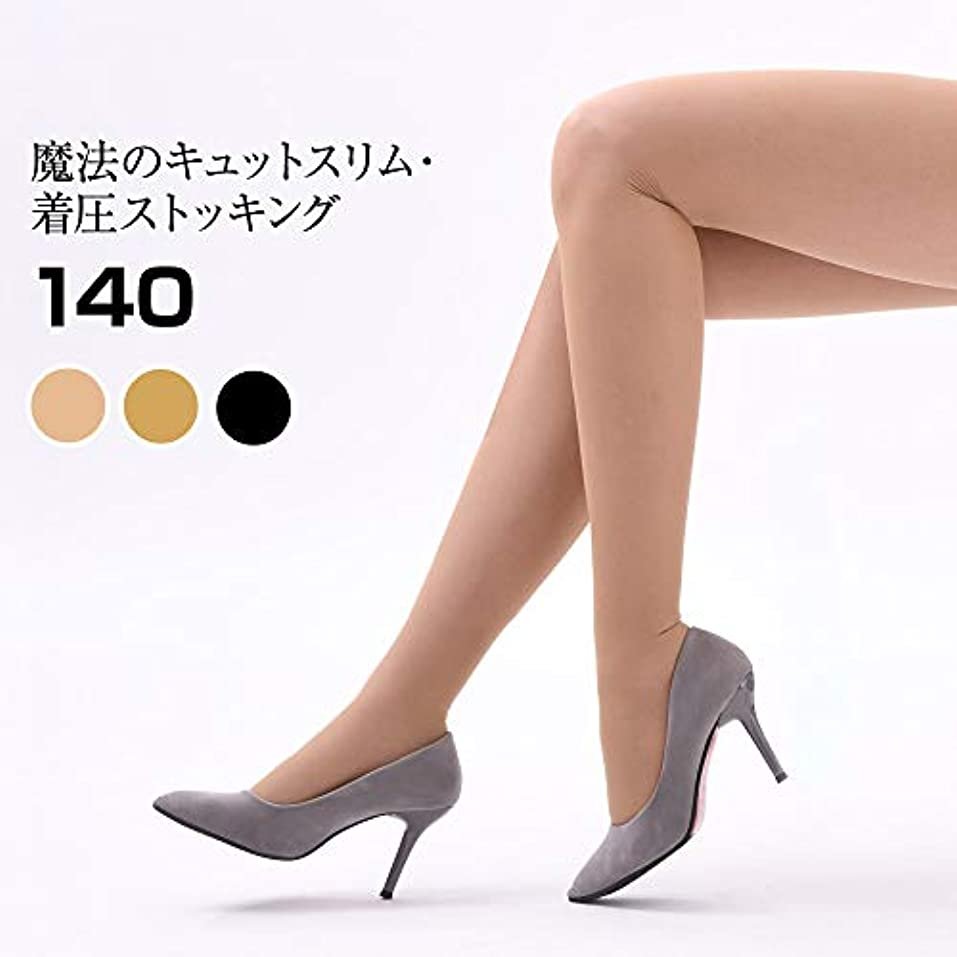痛い弱点通訳【日本製 着圧ストッキング】 魔法のキュットスリム140 (Lサイズ, サニーオークル)