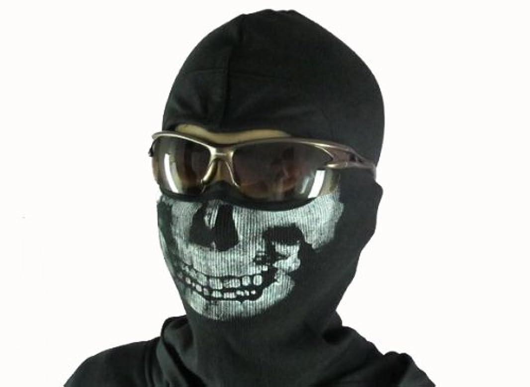 ミンチ連隊衣服MW2 ゴースト風 スカルマスク(バラクラバ) 骸骨フェイスマスク 目出し帽 コールオブデューティ Call of Duty Modern Warfare 2 G-30