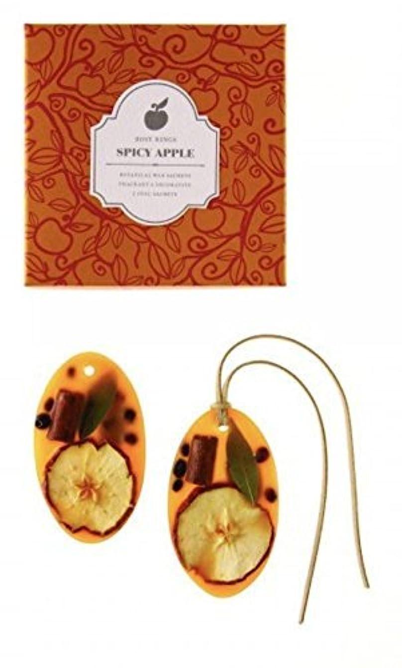 解体する終了する野望Rosy Rings Spicy Apple Oval Sachet