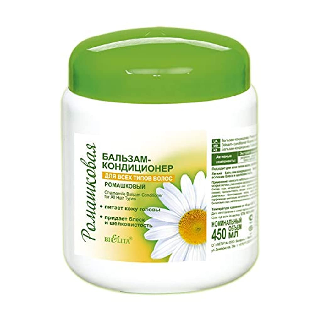 クリスチャンイブニングBielita & Vitex | Chamomile Line Restorating Conditioning Balm for All Types of Hair | All Natural: Allantoin...