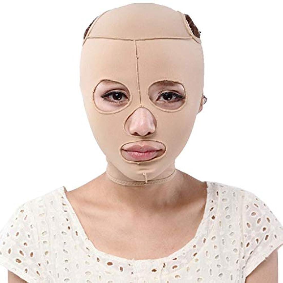 近くストライプ放出フェイシャルスリミングマスク、フェイスリフティング包帯Vフェイスリフティングおよびリフティング/チンブラッシュスリムボディリダクションダブルチン減量包帯通気性、肌(XL) (S)
