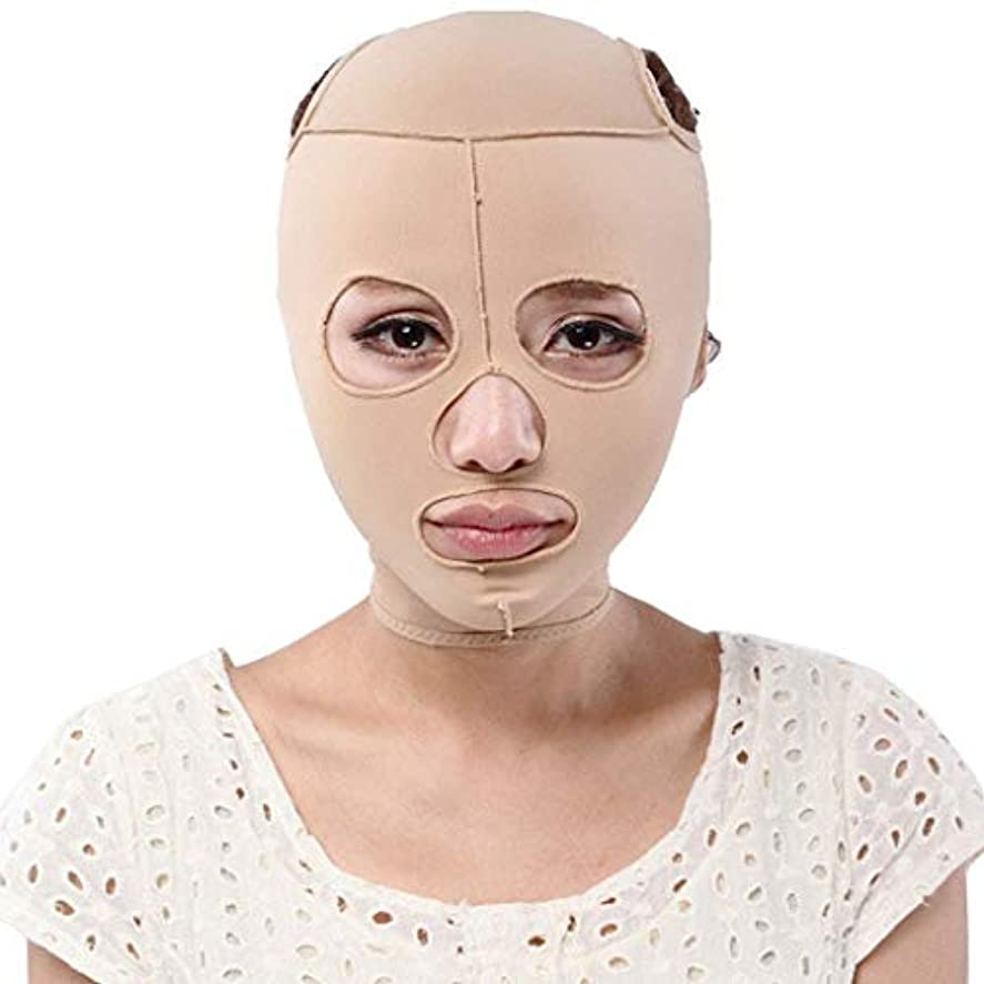 フェイシャルスリミングマスク、フェイスリフティング包帯Vフェイスリフティングおよびリフティング/チンブラッシュスリムボディリダクションダブルチン減量包帯通気性、肌(XL) (S)