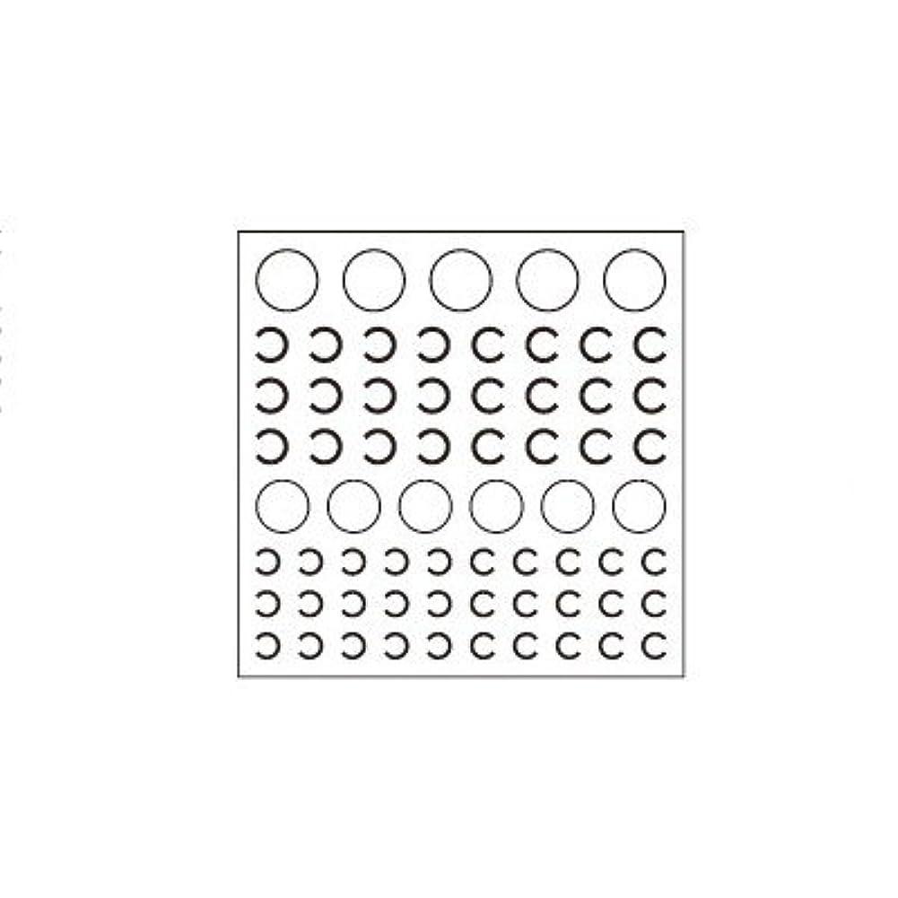 割る性差別抑止するネイルシール カットシール ピアドラ pieadra ネイルシール ロゴタイプ C ブラック