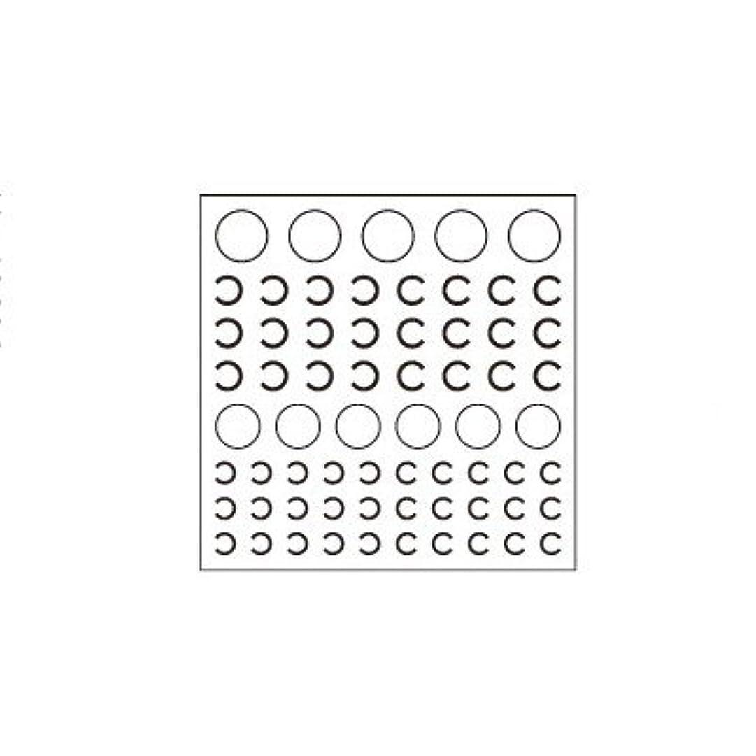 抑制敬意を表するレタスネイルシール カットシール ピアドラ pieadra ネイルシール ロゴタイプ C ブラック