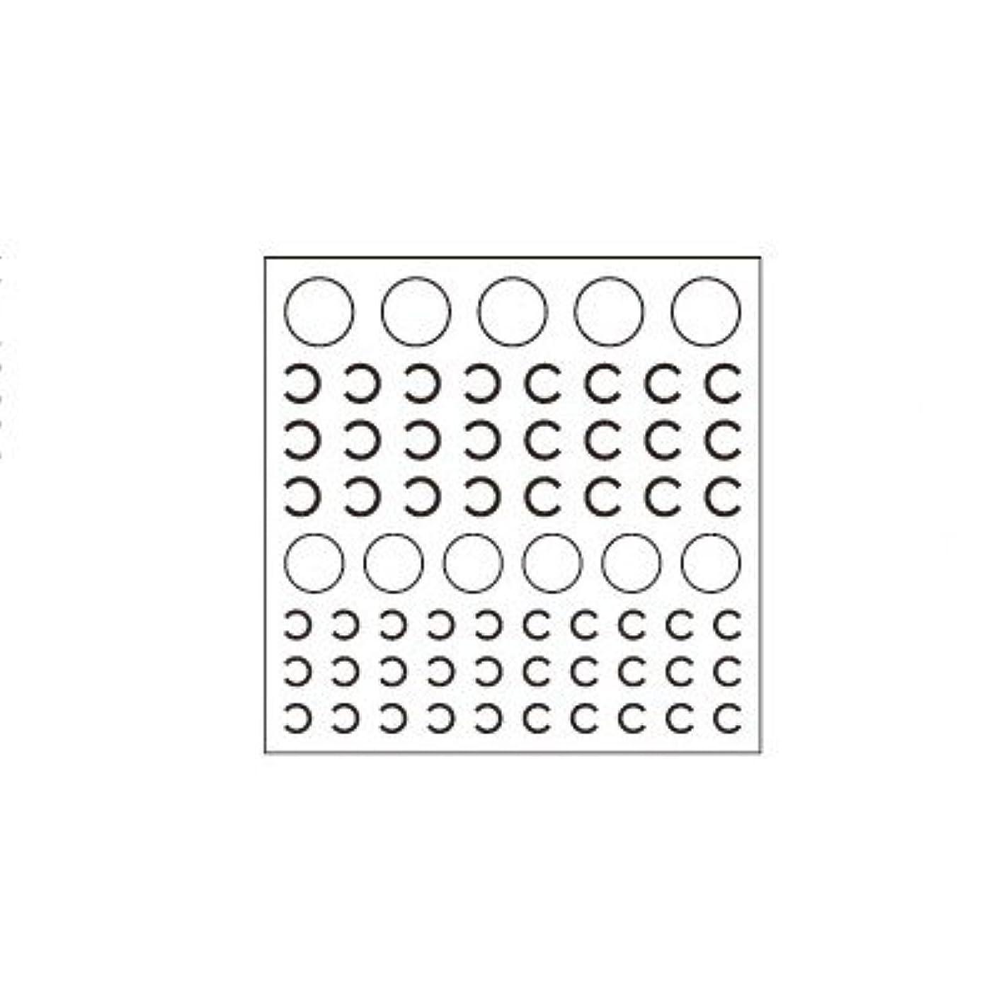 お互いハードウェアシネウィネイルシール カットシール ピアドラ pieadra ネイルシール ロゴタイプ C ブラック