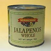 ハラペーニョ缶
