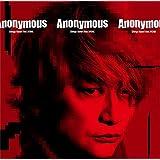 【Amazon.co.jp限定】Anonymous (feat.WONK) (メガジャケ付)
