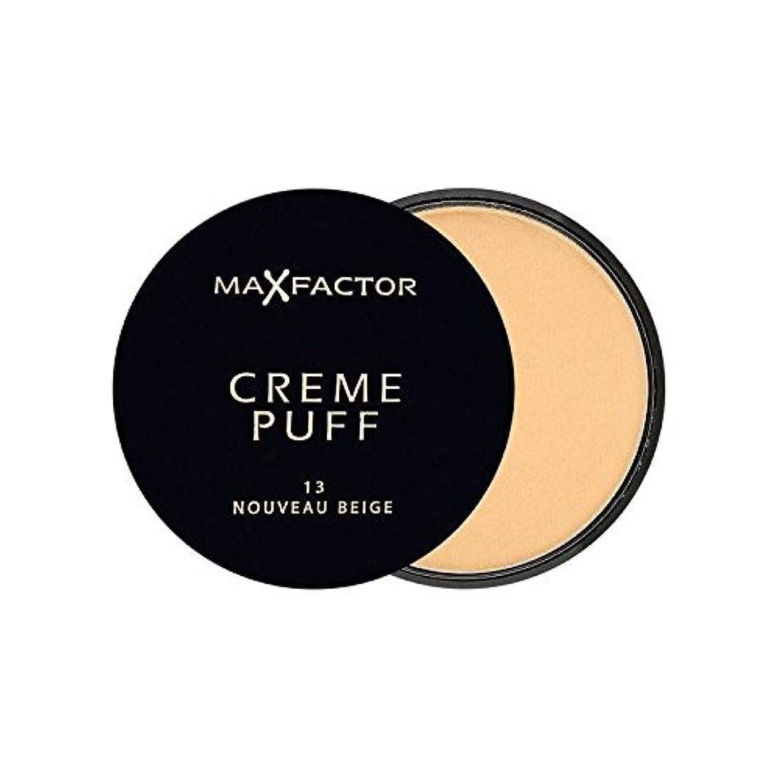 中央値石のはさみMax Factor Creme Puff Powder Compact Nouveau Beige 13 - マックスファクタークリームパフ粉末コンパクトヌーボーベージュ13 [並行輸入品]