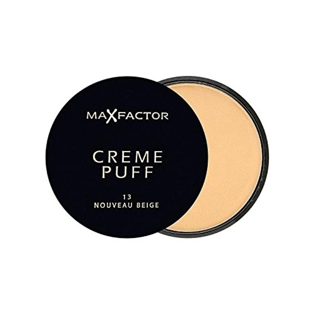 帝国主義女優司書マックスファクタークリームパフ粉末コンパクトヌーボーベージュ13 x4 - Max Factor Creme Puff Powder Compact Nouveau Beige 13 (Pack of 4) [並行輸入品]