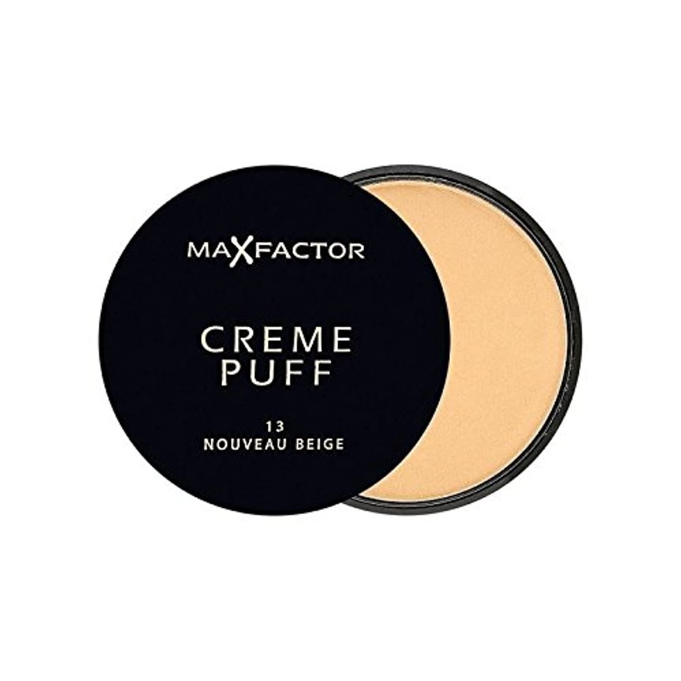 アライメント魔女ぼろマックスファクタークリームパフ粉末コンパクトヌーボーベージュ13 x2 - Max Factor Creme Puff Powder Compact Nouveau Beige 13 (Pack of 2) [並行輸入品]