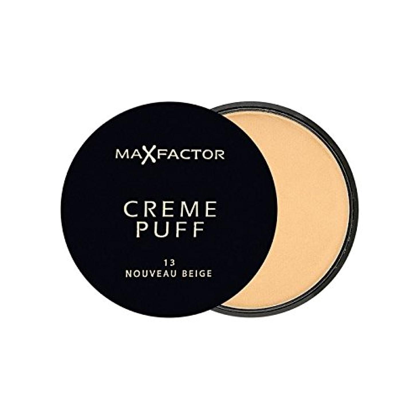 灰理容室花嫁Max Factor Creme Puff Powder Compact Nouveau Beige 13 (Pack of 6) - マックスファクタークリームパフ粉末コンパクトヌーボーベージュ13 x6 [並行輸入品]