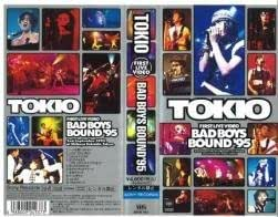 Bad Boys Bound~TOKIO SUMMER TOUR'95~ [VHS]