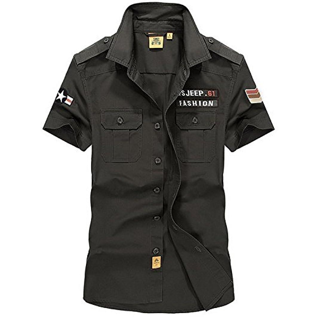 哲学ピース気づかないFEIDAミリタリーシャツ メンズ 半袖 カジュアルシャツ 5色 M~3XL