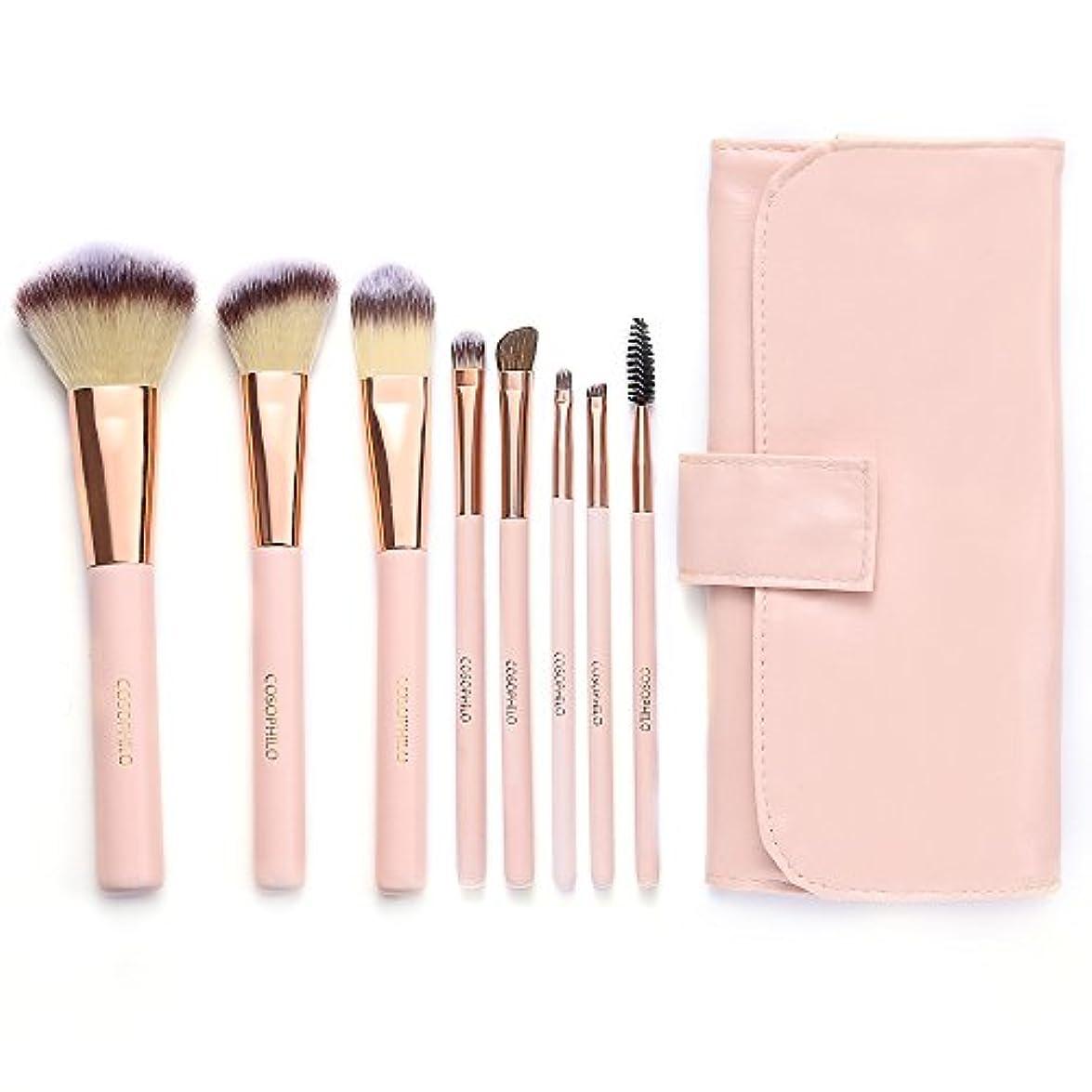 にんじんカレンダー感情のCOSOPHILO メイクブラシ 8本セット 化粧筆 高級タクロン 高品質PUレーザー化粧ポーチ付き