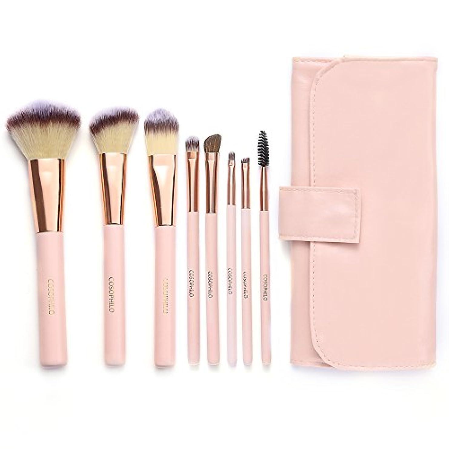 タブレット慰め方言COSOPHILO メイクブラシ 8本セット 化粧筆 高級タクロン 高品質PUレーザー化粧ポーチ付き