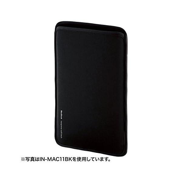 サンワサプライ Mac Book 用PCインナー...の商品画像