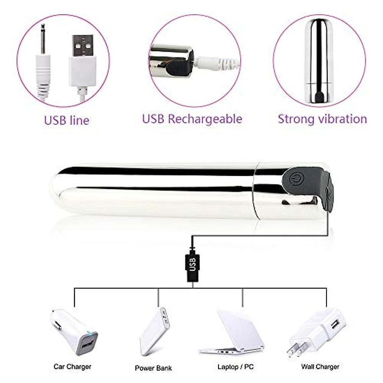 裂け目適性闘争弾丸のマッサージャー - 10種類の振動 - シリコン - USB充電 - あなたのFashional Massager Group