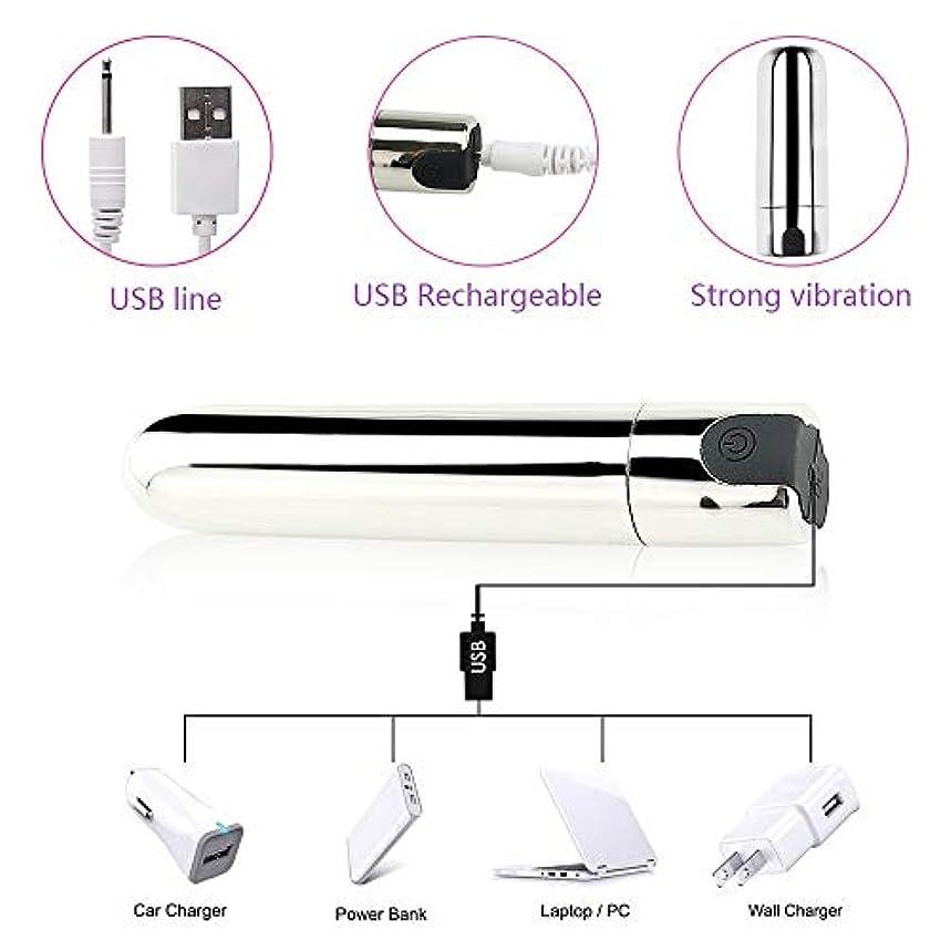 イブニングふくろう空虚弾丸のマッサージャー - 10種類の振動 - シリコン - USB充電 - あなたのFashional Massager Group