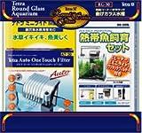 テトラ ラウンド グラス熱帯魚飼育RG−30TL
