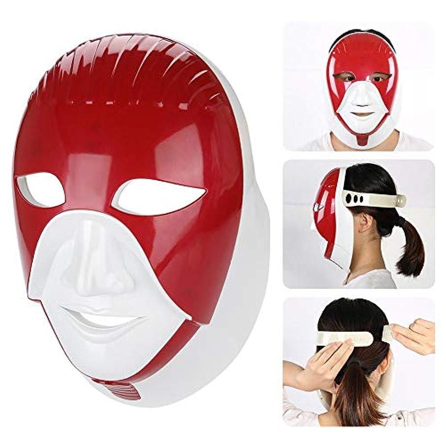 褒賞通行人インデックス7色の顔の首のマスク、顔の反しわの皮の美装置(02#)