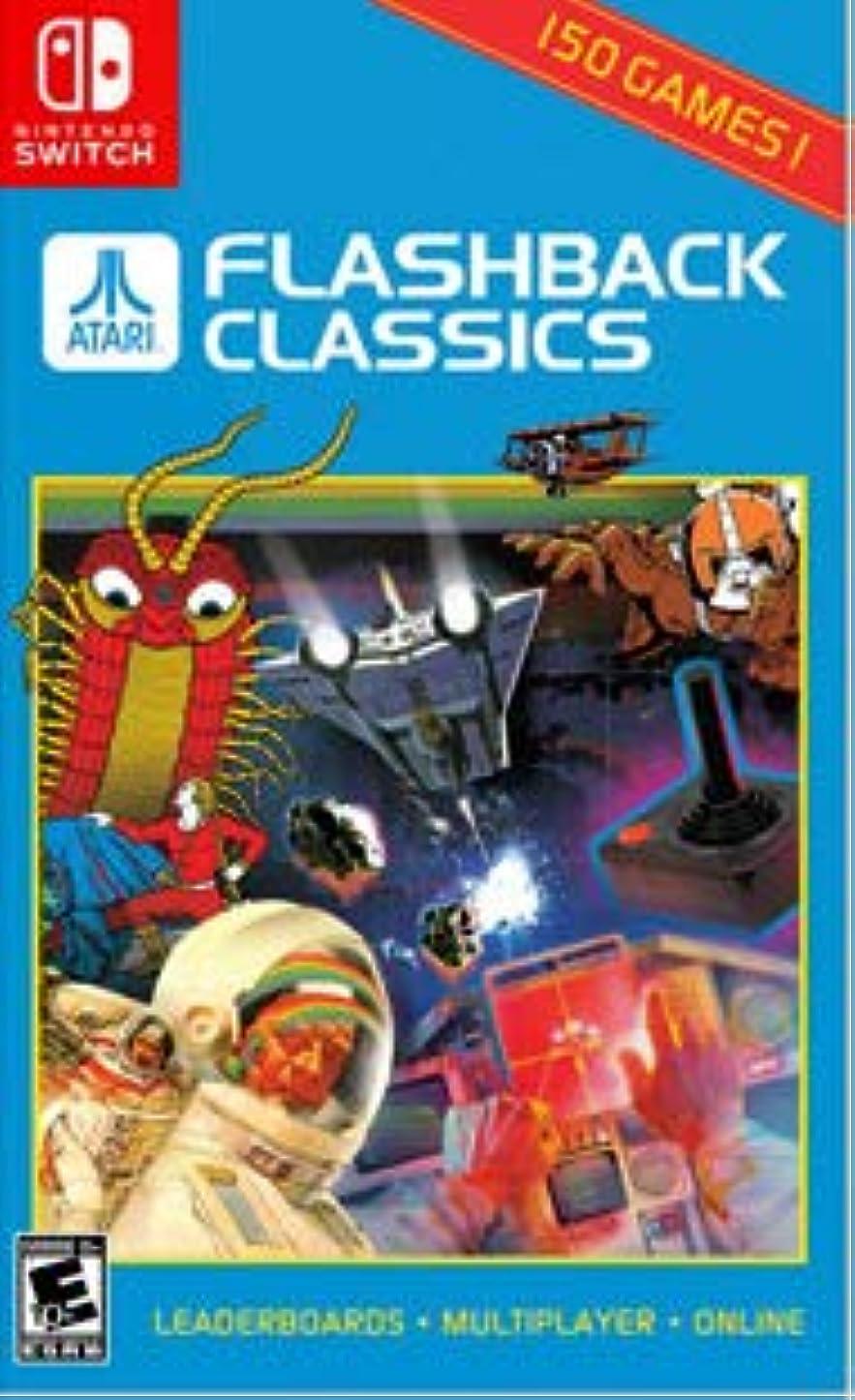 自殺形成工場Atari Flashback Classics Switch アタリフラッシュバッククラシックス任天堂スイッチ 北米英語版 [並行輸入品]