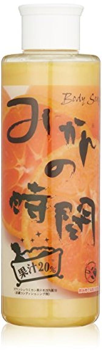 旋律的優先年金みかんの時間/ボディソープ ボディケア 肌 美肌 果汁ボディシャンプー (敏感肌用 乾燥肌 ベビー 全身洗浄料) 200ml
