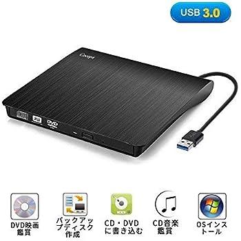 Cocopa USB 3.0外付け DVD ドライブ DVD プレイヤー ポータブルドライブ CD/DVD読取・書込 DVD±RW CD-RW USB3.0/2.0 Window/Mac OS両対応 高速 静音 超スリム (ブラック)