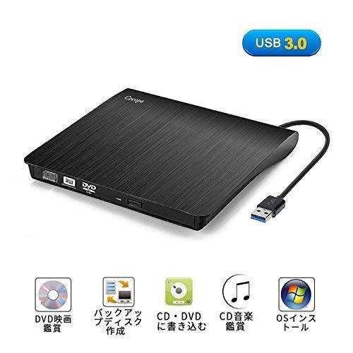 Cocopa USB 3.0外付け DVD ドライブ DVD プレイヤー ポータブルドライブ CD/DVD読取・書込 DVD±RW CD-RW US...