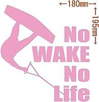 カッティングステッカー No WAKE No Life (ウェイクボード)・6 約180mm×約195mm ピンク 桃