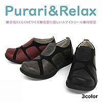 [プラリ&リラックス] レディースシューズ レディースファッション 靴 軽ー歩ける 超軽量 【グレー 23.0cm】