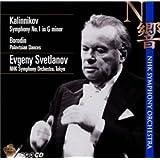 カリンニコフ:交響曲第1番
