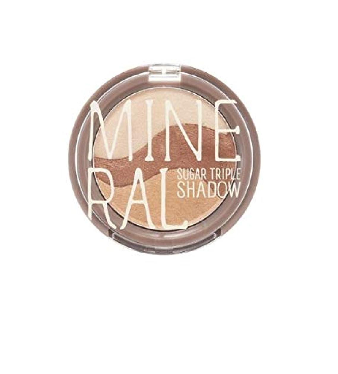 王室分解する庭園Skinfood ミネラルシュガートリプルシャドウ#1ゴールデンブラウン / Mineral Sugar Triple Shadow #1 Golden Brown 3.8g [並行輸入品]