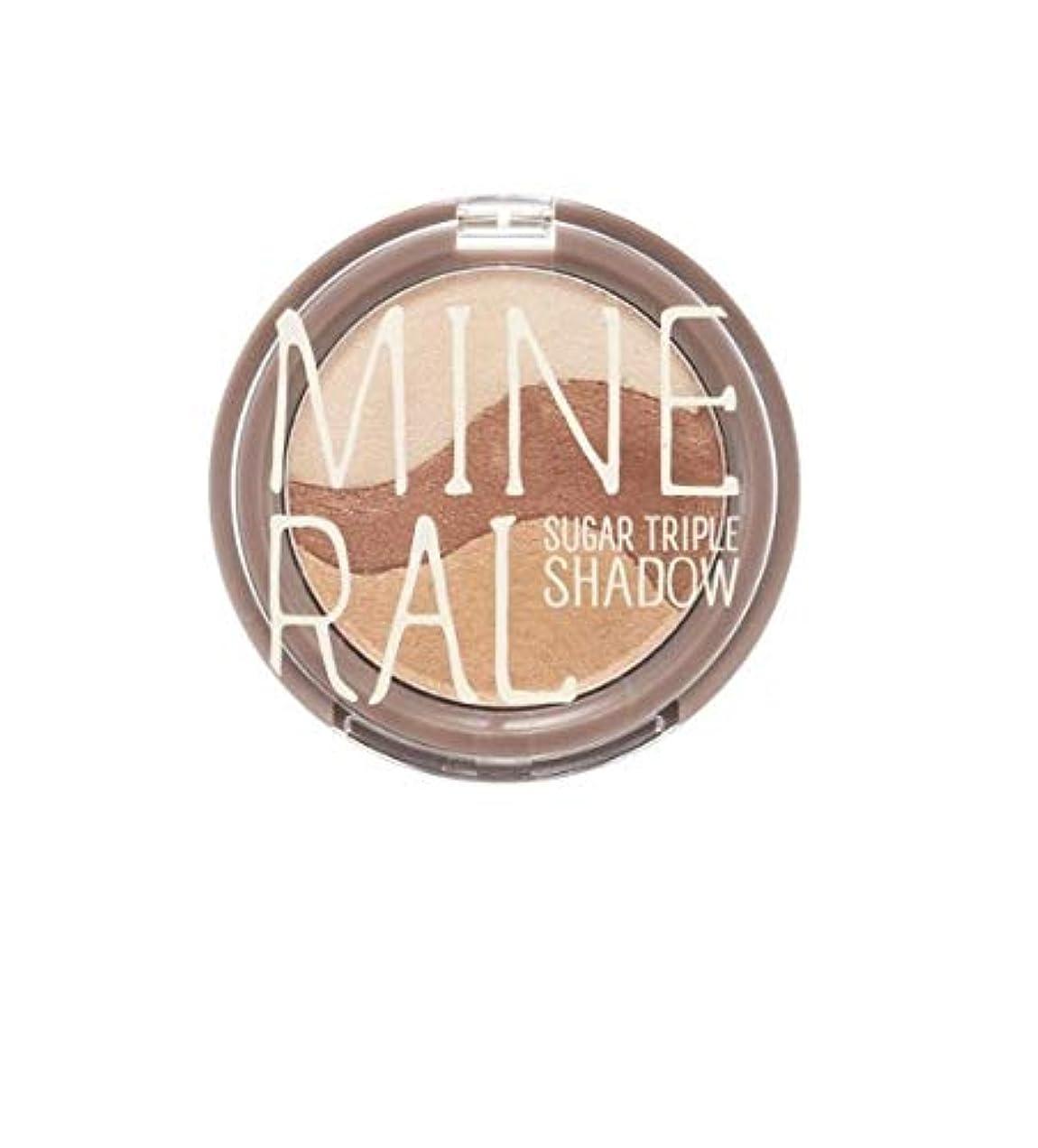 象テクトニック分岐するSkinfood ミネラルシュガートリプルシャドウ#1ゴールデンブラウン / Mineral Sugar Triple Shadow #1 Golden Brown 3.8g [並行輸入品]