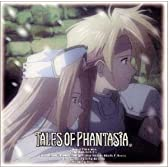 Tales of Phantasia ~Anthology.2~