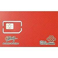 China Unicom プリペイドSIM 30日データ容量5GB ヨーロッパ37か国 4G利用可能 通話付き