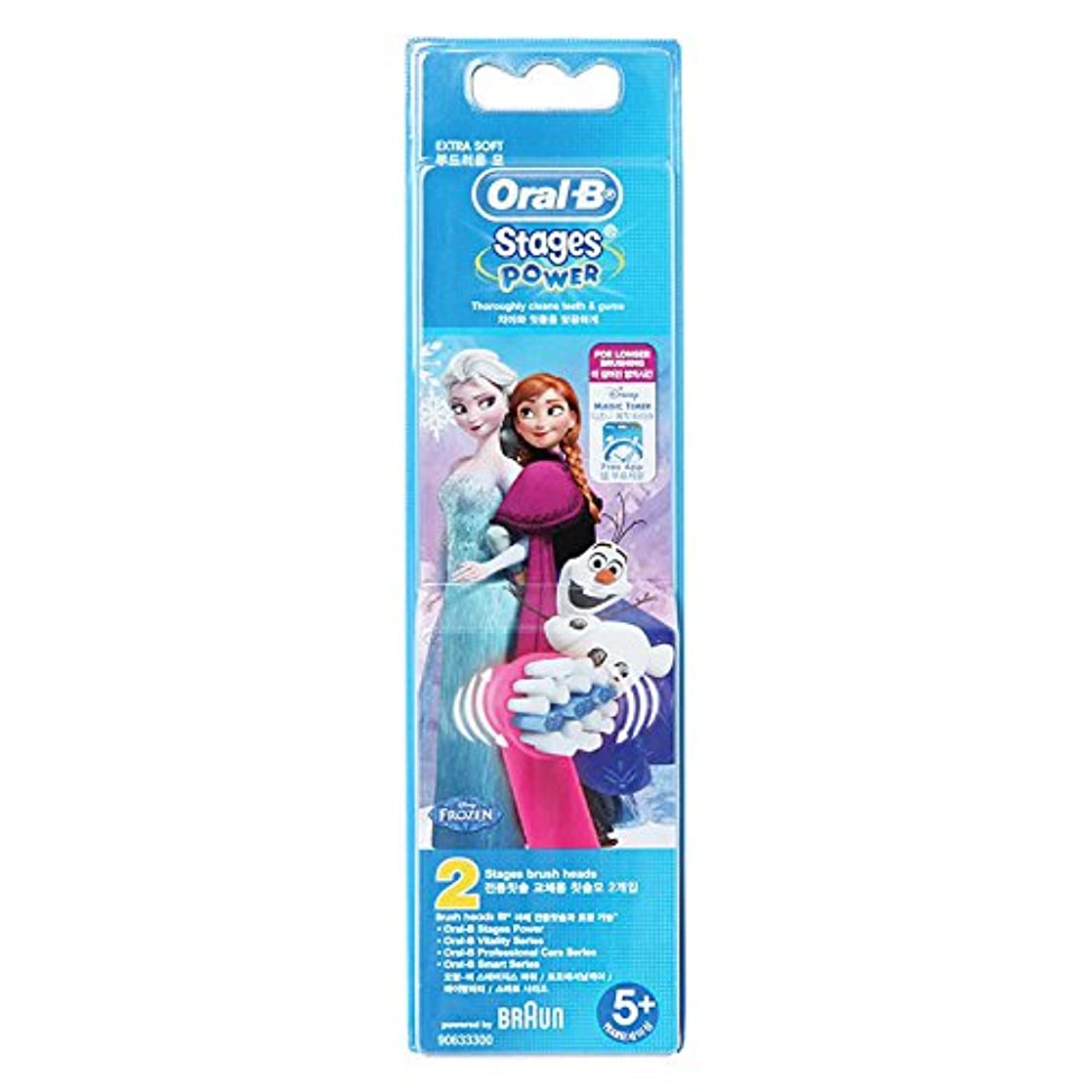 屈辱する怖がって死ぬ習慣Braun Oral-B EB10-2 Disney FROZEN 歯ブラシ交換用ブラシヘッド 1Pack [並行輸入品]