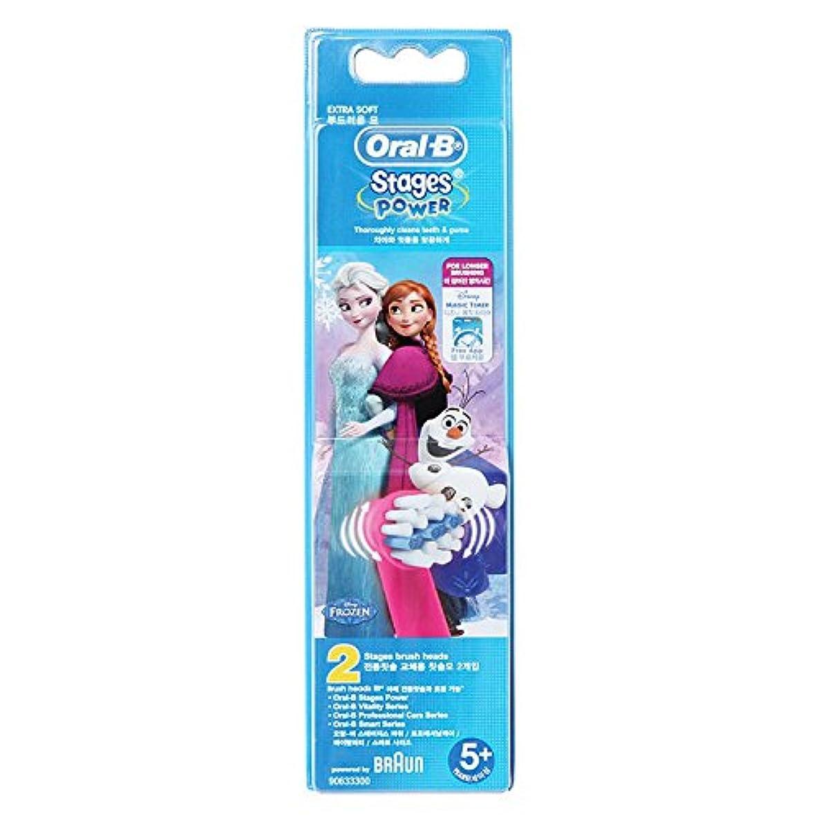 お酢沈黙危機Braun Oral-B EB10-2 Disney FROZEN 歯ブラシ交換用ブラシヘッド 1Pack [並行輸入品]