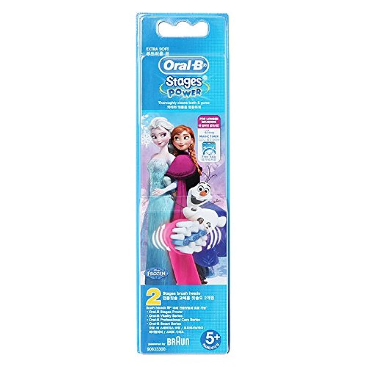 賞出身地ジャンプBraun Oral-B EB10-2 Disney FROZEN 歯ブラシ交換用ブラシヘッド 1Pack [並行輸入品]