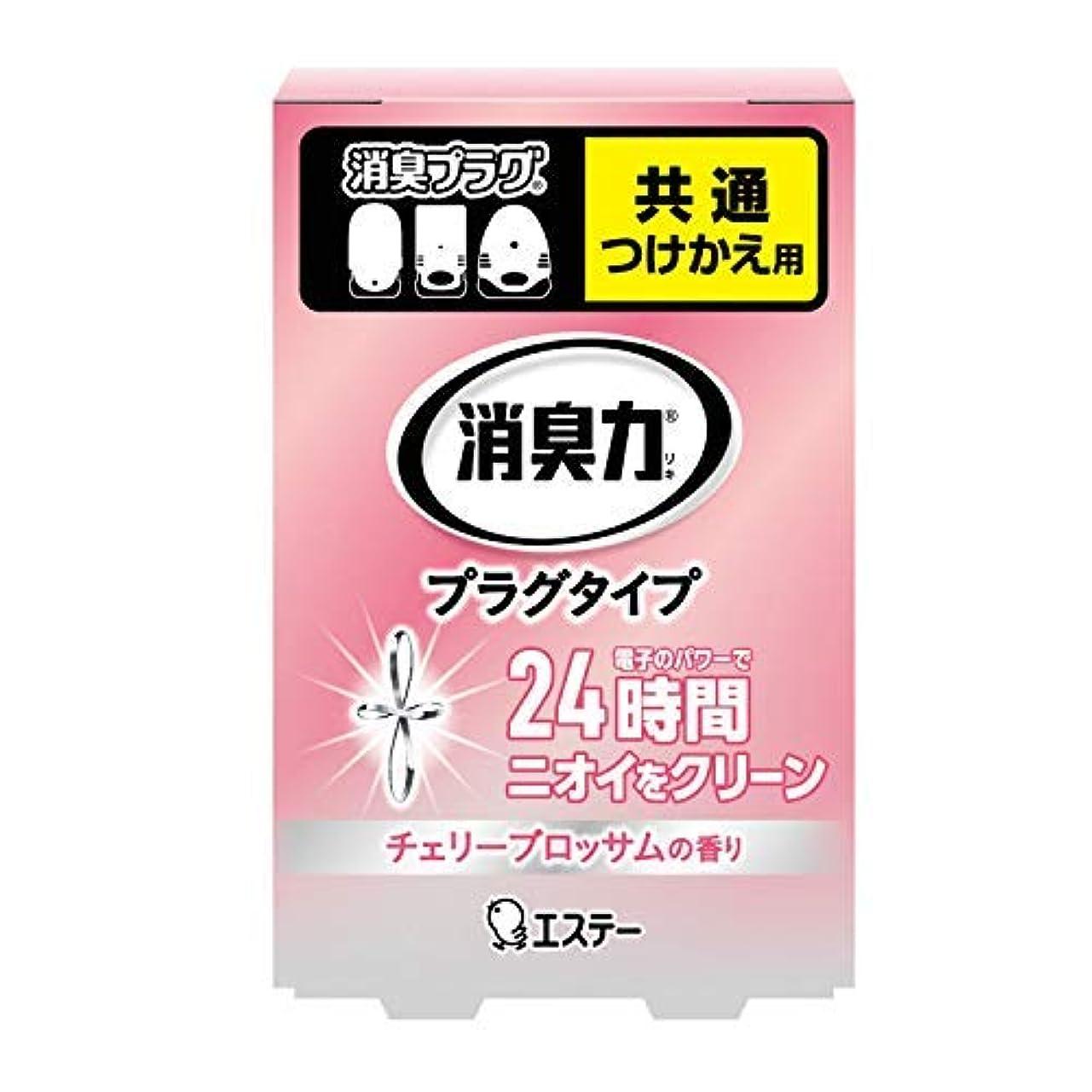 してはいけませんシンク突然【まとめ買い】消臭力 プラグタイプ 消臭芳香剤 部屋 部屋用 つけかえ 華やかなチェリーブロッサムの香り 20ml ×15個